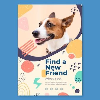 Принять шаблон плаката с домашним животным