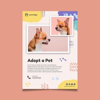 귀여운 강아지 사진과 함께 애완 동물 포스터를 채택하십시오