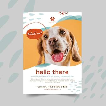 Принять плакат с домашним животным