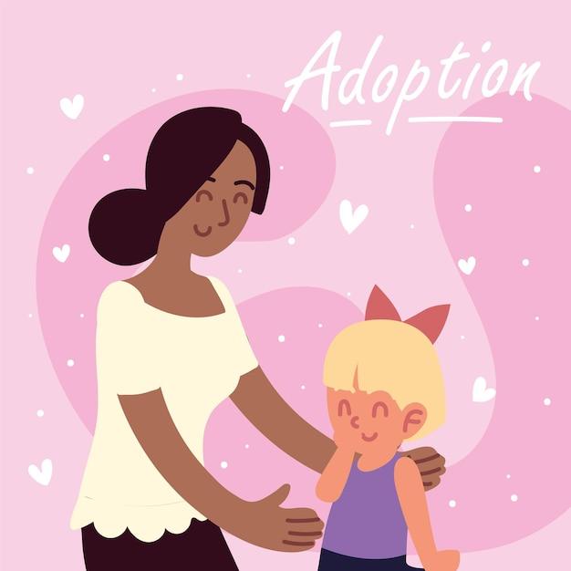 Усыновление мамы и дочки