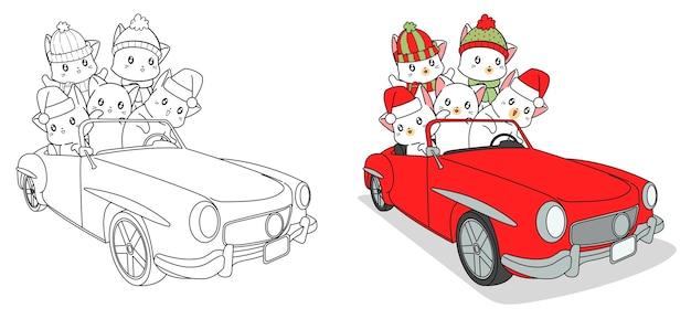 車の漫画の愛らしい猫は子供のためのページを簡単に着色します