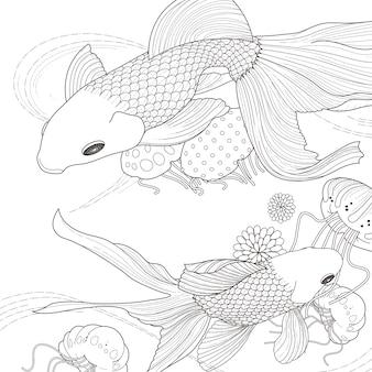 Раскраска очаровательная золотая рыбка в изысканном стиле