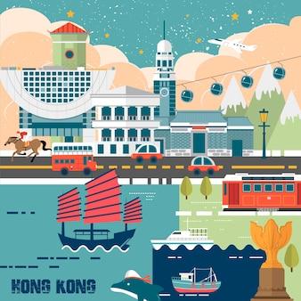 평면 디자인의 사랑스러운 홍콩 여행 컨셉 포스터
