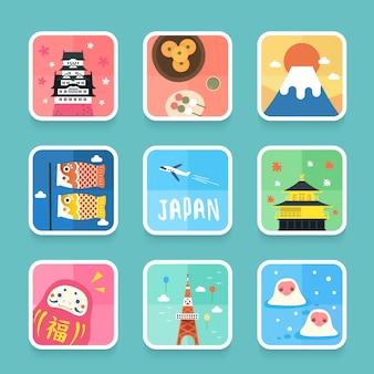 フラットなデザインの愛らしい日本文化シンボルコレクション