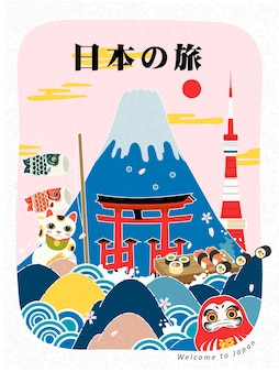Adorable japan tourism poster design with landmarks