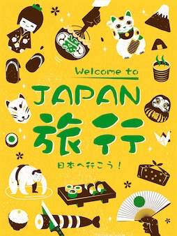 Adorable japan travel poster illustration