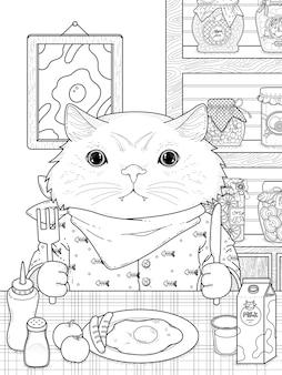 愛らしいキティには朝食の大人のぬりえがあります