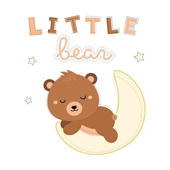 Прелестный маленький медведь спит на луне.