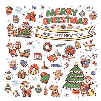 愛らしいメリークリスマス手描き要素コレクション