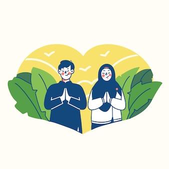 Adorable muslim man and woman   illustration