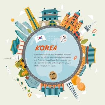 플랫 스타일의 사랑스러운 한국 여행 포스터