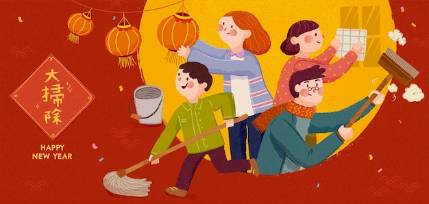Adorable spring cleaning banner with family doing household chores together