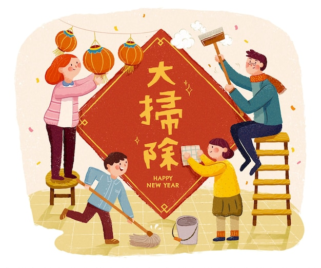 Adorable spring cleaning illustration with family doing household chores together