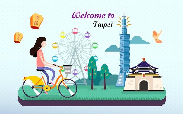 Очаровательный тайваньский туристический плакат, добро пожаловать на тайваньский лозунг с известными достопримечательностями. девушка езда на велосипеде путешествует по тайбэю. блаженство и счастье по-китайски на небесном фонаре.