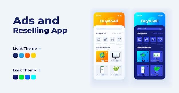 광고 및 재판매 앱 만화 스마트 폰 인터페이스 템플릿 세트. 모바일 앱 화면 페이지 주야간 모드. 신청을위한 온라인 ui 재판매. 삽화가있는 전화기 디스플레이