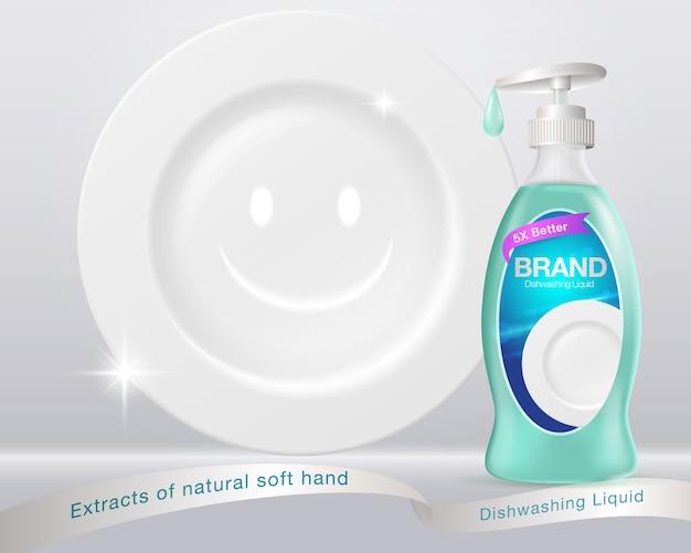 Ads dishwashing liquid