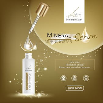 Ads  gold cosmetic with professional facial serum on the background of waves and light effect