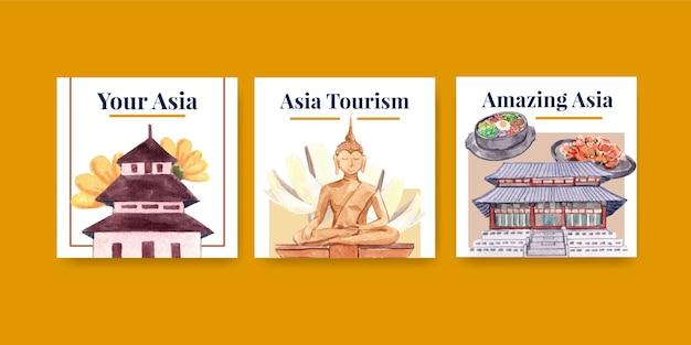 아시아 여행 컨셉 디자인 마케팅 및 광고 수채화 벡터 일러스트와 함께 광고 템플릿