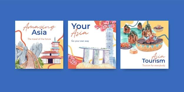 マーケティングと水彩のベクトル図を宣伝するためのアジア旅行のコンセプトデザインの広告テンプレート