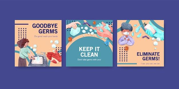 Шаблон рекламы с концептуальным дизайном всемирного дня мытья рук для рекламы и акварельной листовкой
