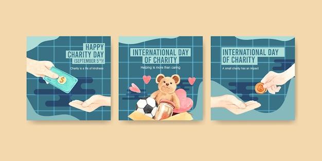 Рекламный шаблон с концептуальным дизайном международного дня благотворительности для рекламной и маркетинговой акварели.
