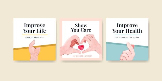 광고 및 마케팅 수채화를위한 세계 정신 건강의 날 컨셉 디자인 광고 템플릿