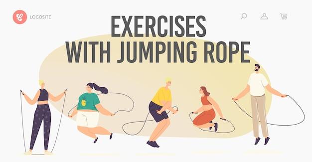 縄跳びの着陸ページテンプレートを使用して運動する大人のキャラクター。夏のレクリエーション、屋外または屋内の活動、アクティブなスペアタイム、減量トレーニング、トレーニング。漫画の人々のベクトル図