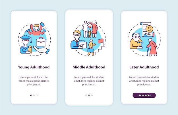 성인기는 모바일 앱 페이지 화면 온보딩 단계입니다. 성인 생활 전환 연습은 개념이 포함된 3단계 그래픽 지침입니다. 선형 컬러 일러스트레이션이 있는 ui, ux, gui 벡터 템플릿