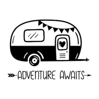 冒険は書かれたレタリングを待っていますキャンプのやる気を起こさせる言葉ハッピーキャンパー夏