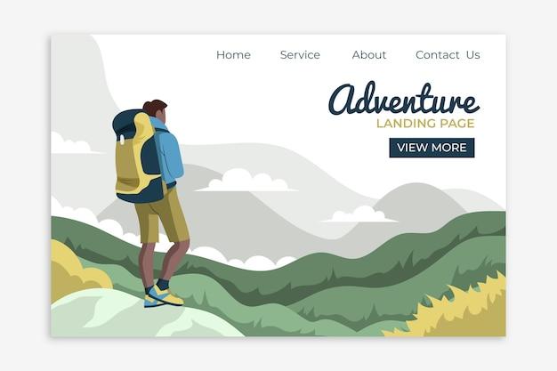 Шаблон целевой страницы приключения