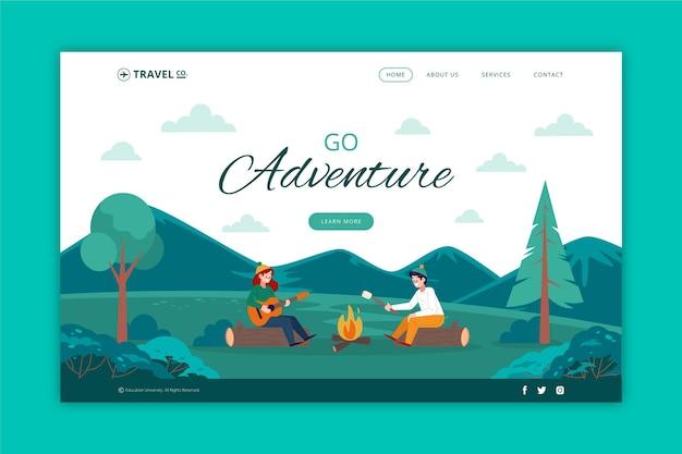 모험 방문 페이지 템플릿