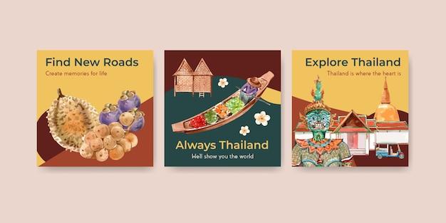 수채화 스타일에서 마케팅을 위해 태국 여행으로 설정된 배너 템플릿 광고