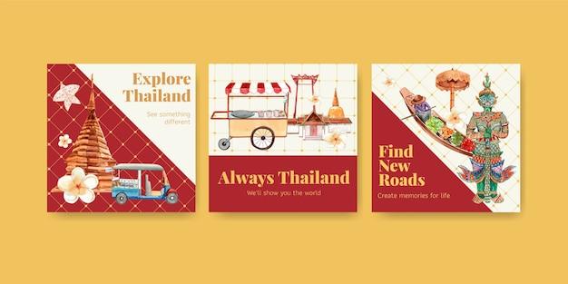 水彩風のマーケティングのためにタイ旅行で設定されたバナーテンプレートを宣伝する