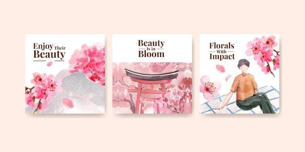 ビジネスとマーケティングの水彩イラストの桜のコンセプトデザインでテンプレートを宣伝する