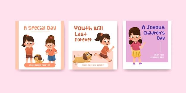 Рекламный шаблон с концептуальным дизайном детского дня