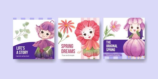 花のキャラクターのコンセプト水彩イラストでテンプレートを宣伝する