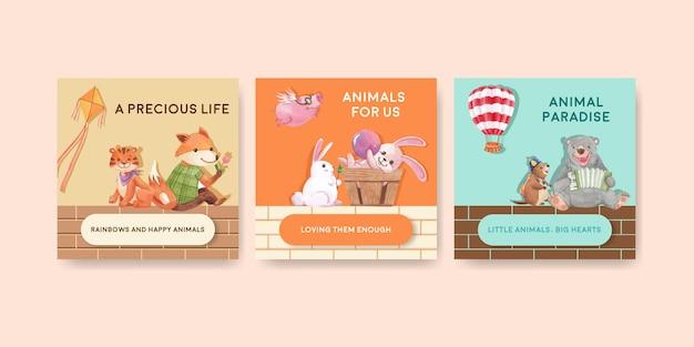 행복 한 동물 개념 수채화 일러스트 템플릿 광고