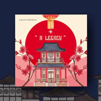 Рекламируйте шаблон с концептуальным дизайном счастливого китайского нового года с акварельной иллюстрацией бизнеса и маркетинга