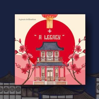 Pubblicizza il modello con il concept design di felice anno nuovo cinese con illustrazione dell'acquerello di affari e marketing