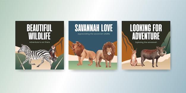 サバンナ野生動物の概念の水彩イラストでテンプレートを宣伝する