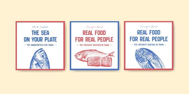 Рекламный шаблон с концептуальным дизайном морепродуктов для маркетинговой иллюстрации