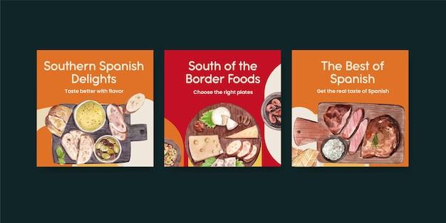 수채화 일러스트 마케팅을위한 스페인 요리 컨셉 디자인 템플릿 광고