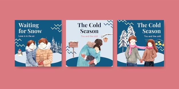 パンフレットやマーケティング水彩ベクトルイラストの冬の愛のコンセプトデザインでテンプレートを宣伝する