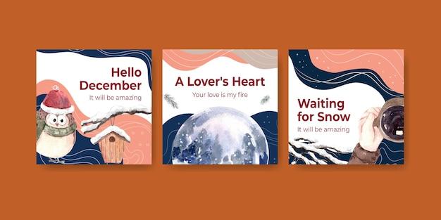 Рекламируйте шаблон с зимней любовной концепцией для брошюры и маркетинговой акварельной векторной иллюстрации