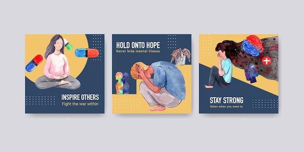 Рекламируйте шаблон с концептуальным дизайном всемирного дня психического здоровья для маркетинговой акварельной векторной иллюстрации.