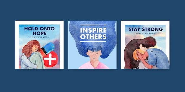 水彩ベクトルイラストをマーケティングするための世界の精神的な健康の日のコンセプトデザインのテンプレートを宣伝します。