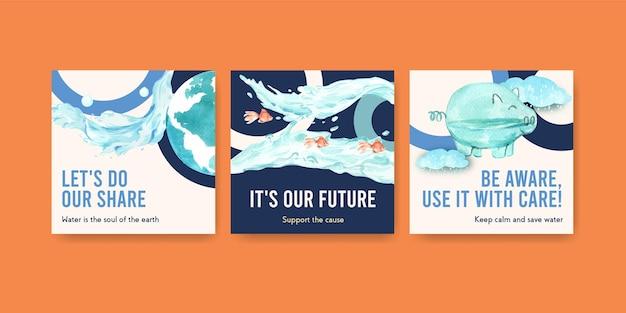 ビジネスとマーケティングの水彩イラストのための世界水の日のコンセプトデザインでテンプレートを宣伝する
