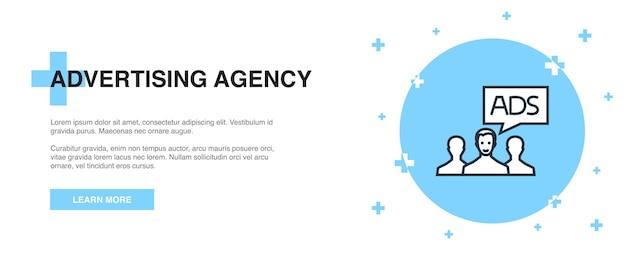 広告代理店のアイコン、バナーアウトラインテンプレートの概念。広告代理店ラインイラストデザイン