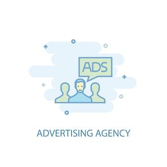 広告代理店ラインのコンセプト。シンプルな線のアイコン、色付きのイラスト。広告代理店のシンボルフラットデザイン。 ui / uxに使用できます