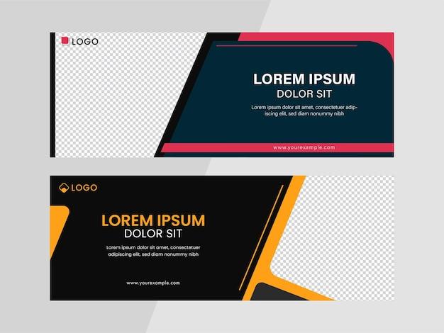 두 가지 색상 옵션의 텍스트 또는 이미지를 위한 공간이 있는 광고 배너 또는 헤더 디자인.